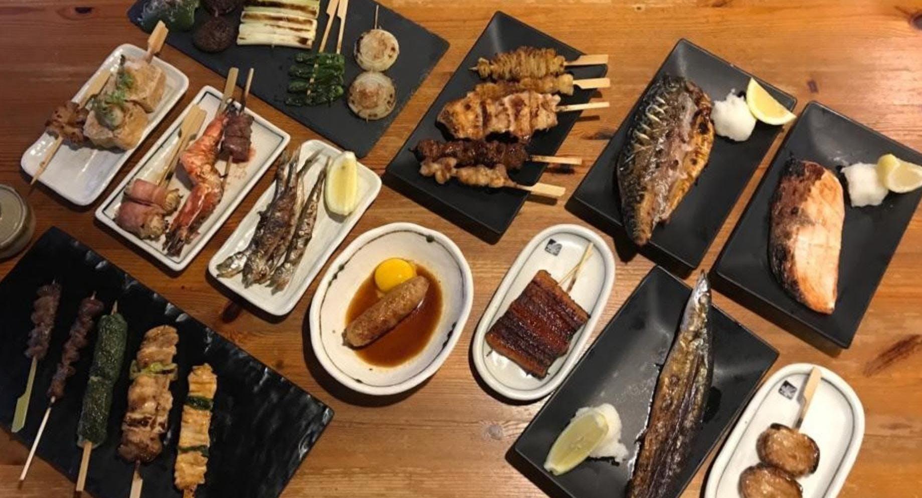 Nishiki Japanese Restaurant 錦