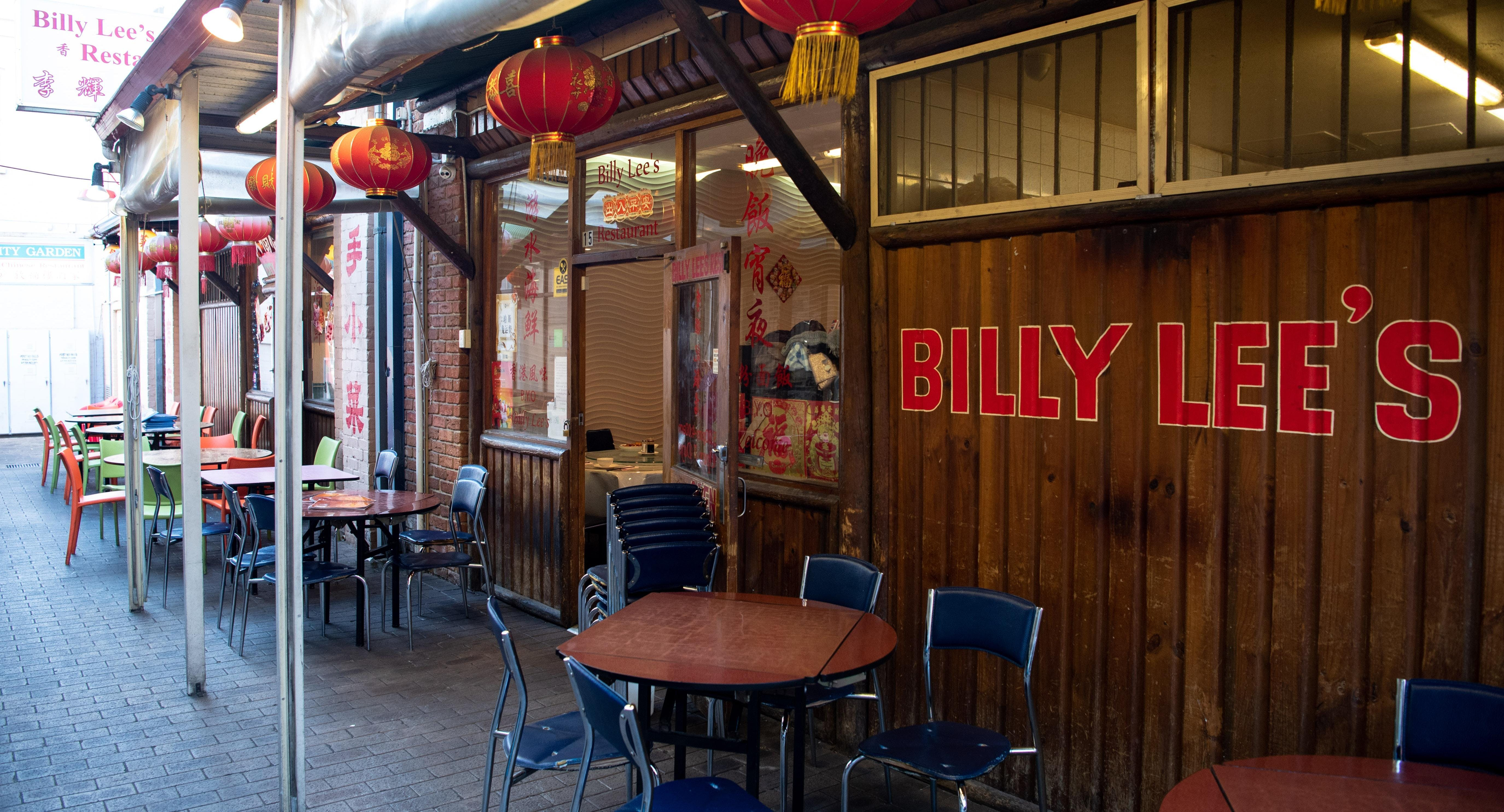 Billy Lee's Chinese Restaurant