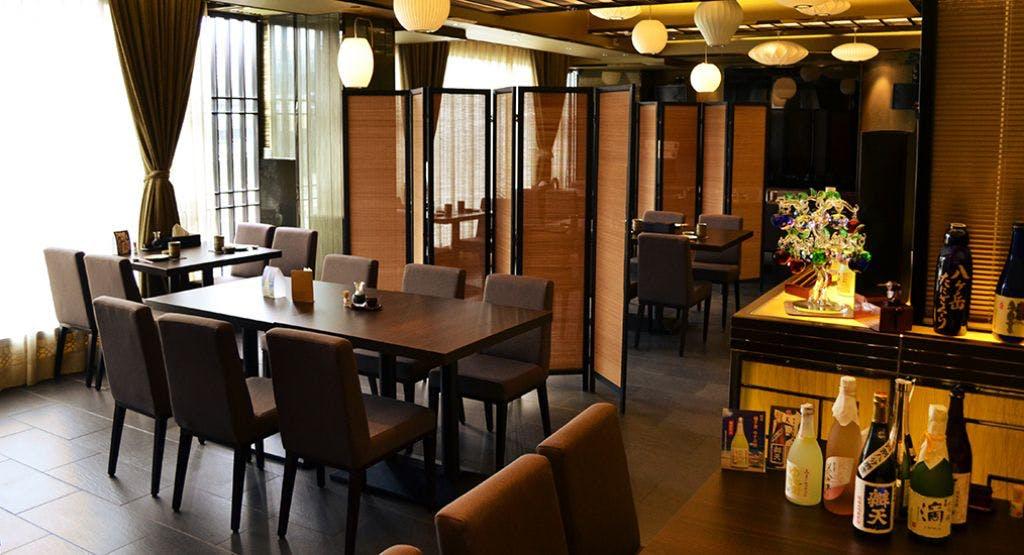 Kiwa Japanese Cuisine Hong Kong image 1
