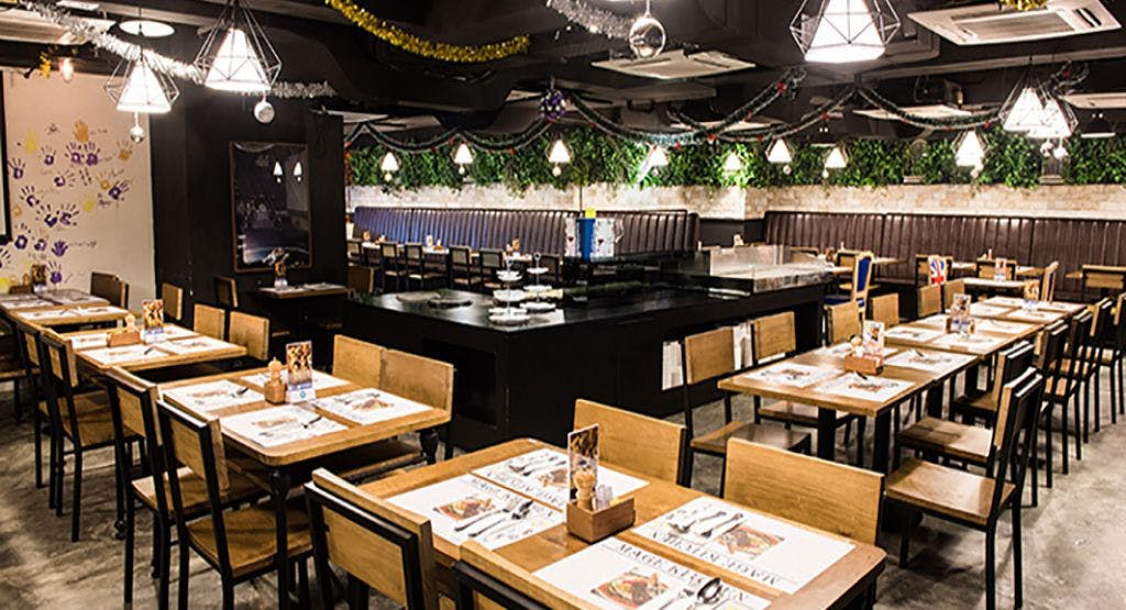 MAGE Kitchen 魔膳工房 Hong Kong image 1