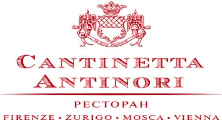 Cantinetta Antinori Wien image 1