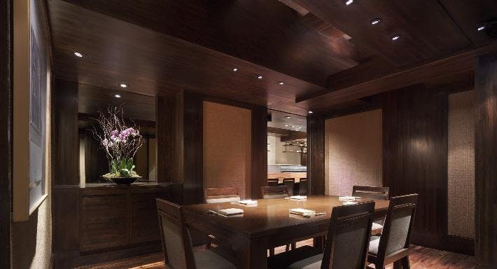Grand Hyatt - Kaetsu 鹿悅日本料理 Hong Kong image 7