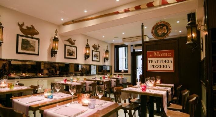 Trattoria Pizzeria da Mamo Venezia image 4