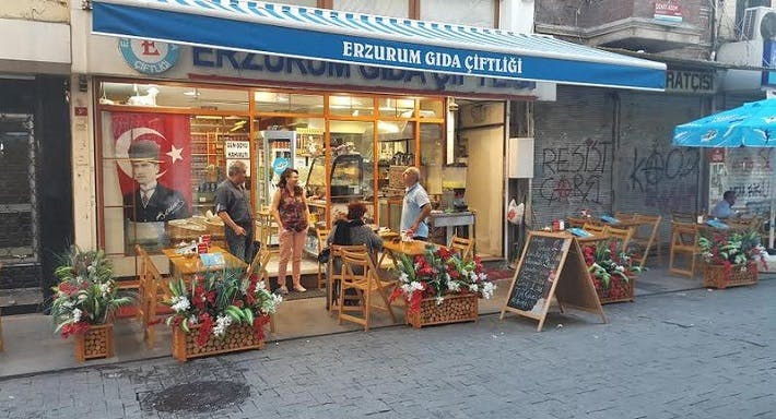 Erzurum Gıda Çiftliği Kahvaltısı Istanbul image 1