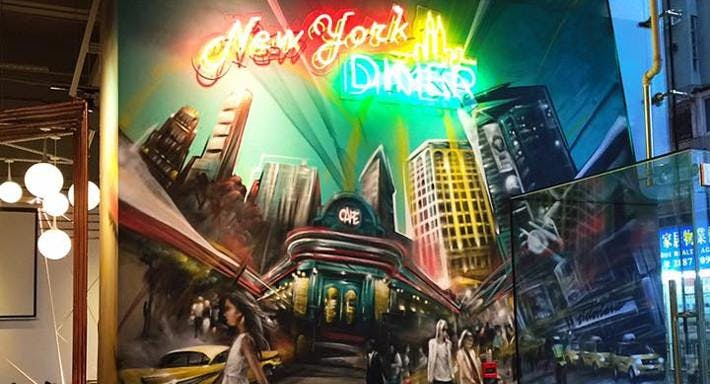 New York Diner - North Point 北角
