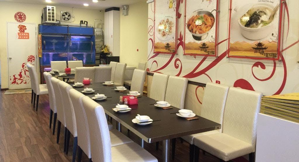 Chong Qing Zhou Shi Soup Restaurant