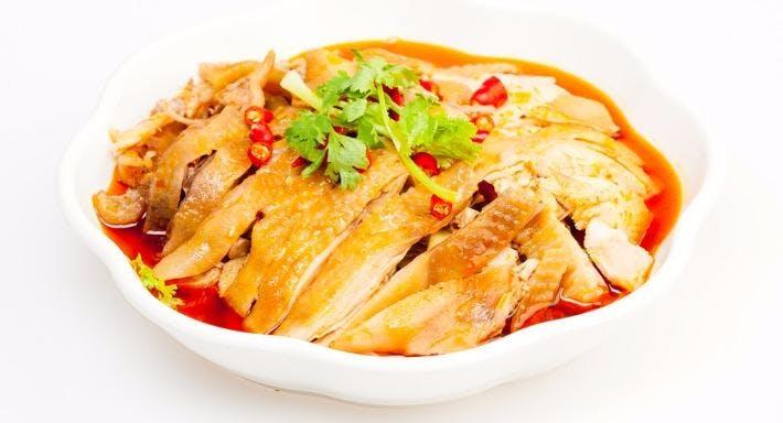 Chong Qing Zhou Shi Soup Restaurant Singapore image 10