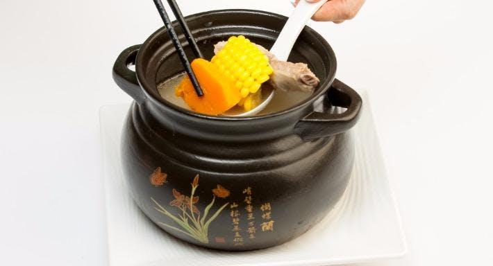Chong Qing Zhou Shi Soup Restaurant Singapore image 13