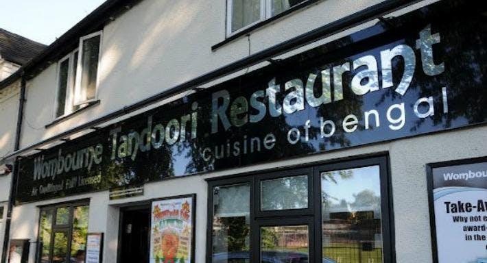Wombourne Tandoori Restaurant Wolverhampton image 1