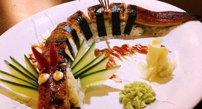 Kanda Japanese Restaurant