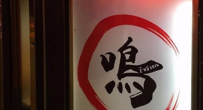 Bright Fusion 鳴 Fusion Hong Kong image 4