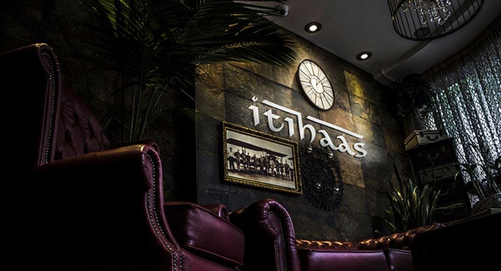 Itihaas Restaurant Birmingham image 1