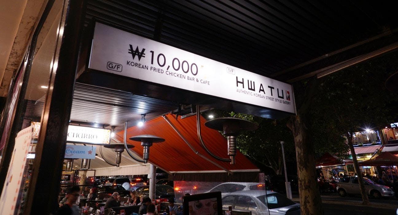 Hwatu ₩10,000 Korean Fried Chicken Bar & Cafe Melbourne image 2