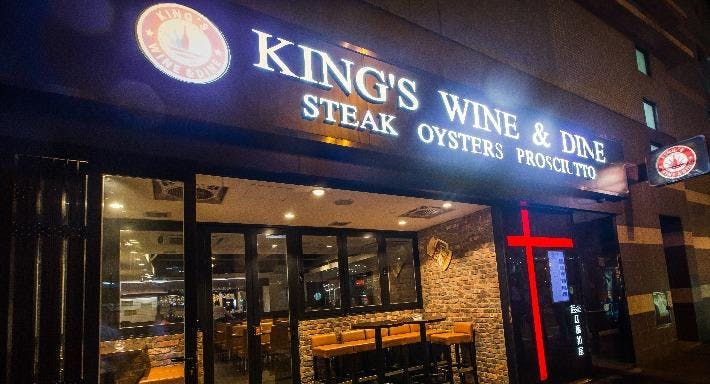 英皇紅酒扒房 King's Wine & Dine Hong Kong image 2