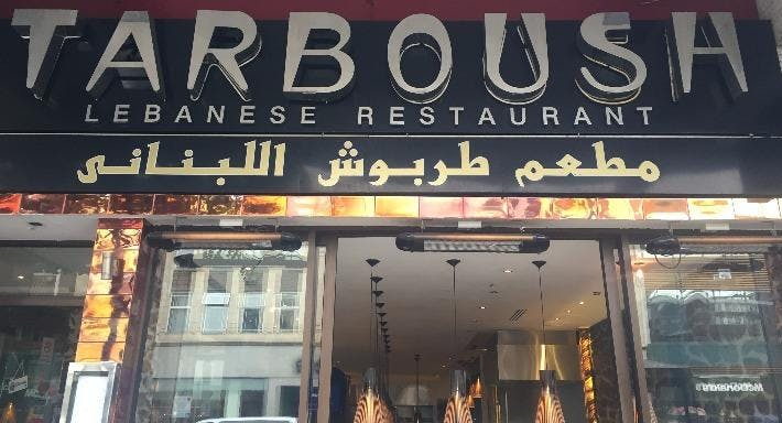 Tarboush London image 2