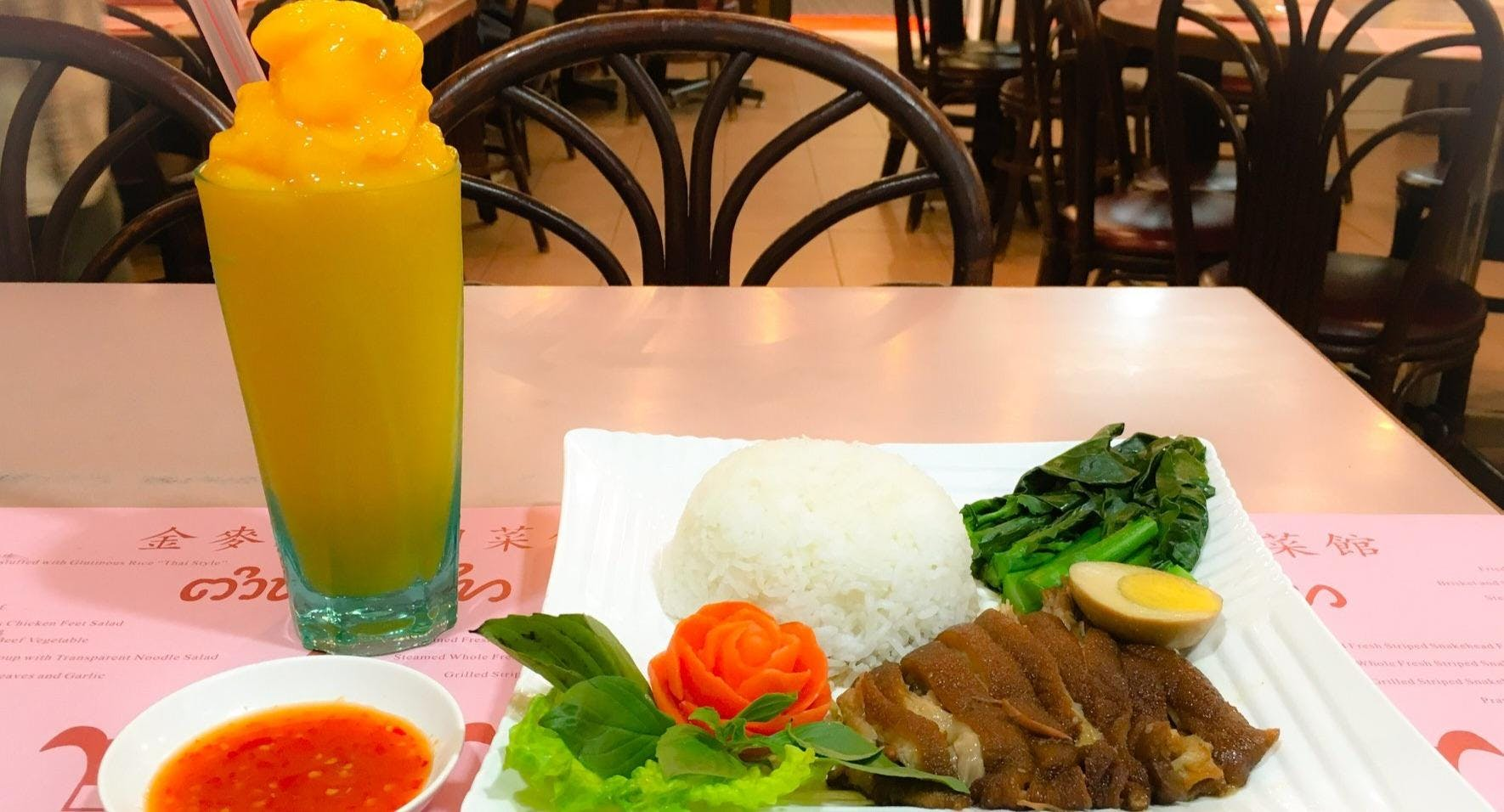 Golden Wheat Thai Restaurant 金麥泰泰國菜館 Hong Kong image 2