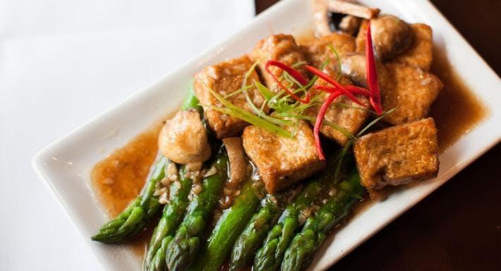 Mae Ping Thai Restaurant London image 2