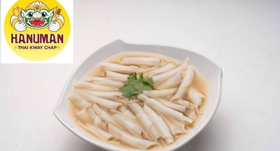 Hanuman Thai Kway Chap