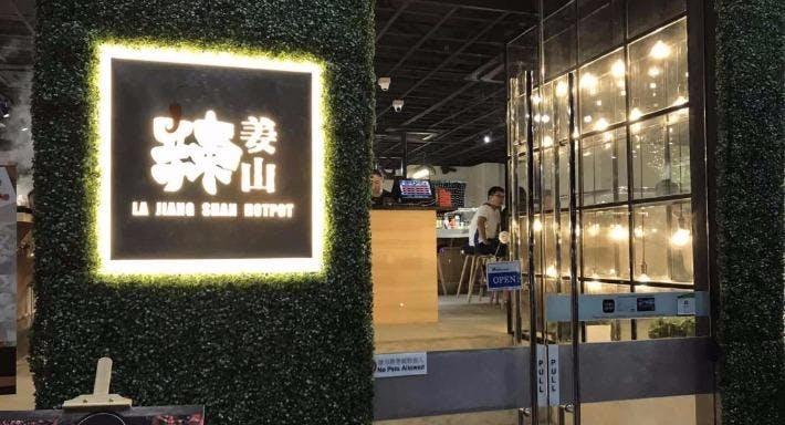 La Jiang Shan Hotpot - 辣姜山旋转小火锅 Singapore image 1