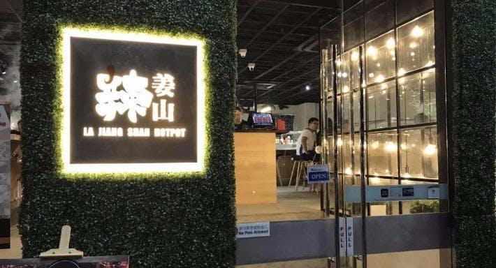 La Jiang Shan Hotpot - 辣姜山旋转小火锅