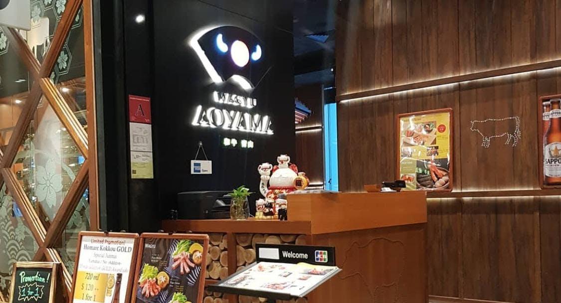 Wagyu Aoyama