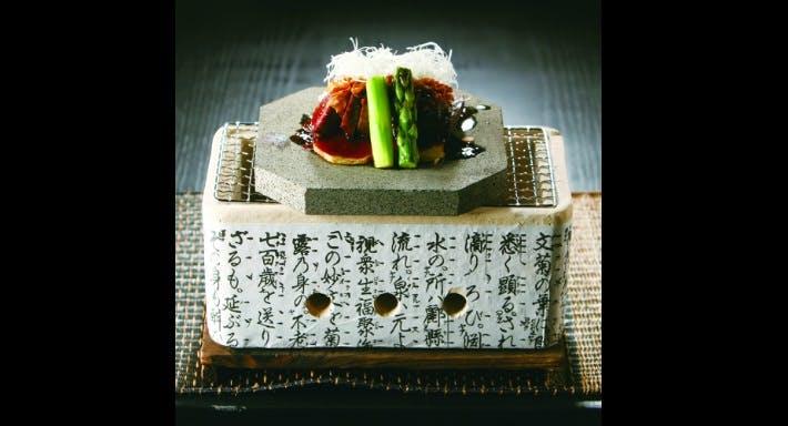 Shou Zen 尚善 Hong Kong image 6