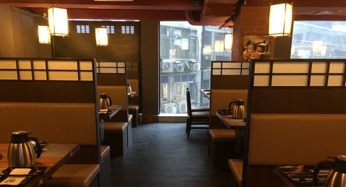 Yihe Japanese Yakiniku Restaurant 伊賀日本燒肉料理