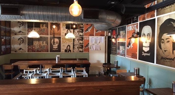 Dagwood Bar and Kitchen