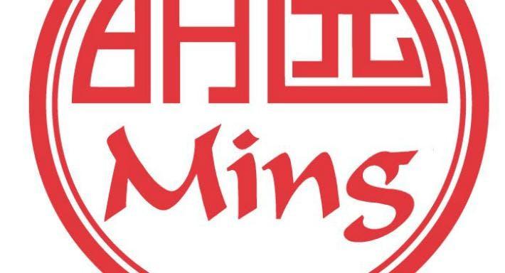 Restaurant Ming Wolvega image 4
