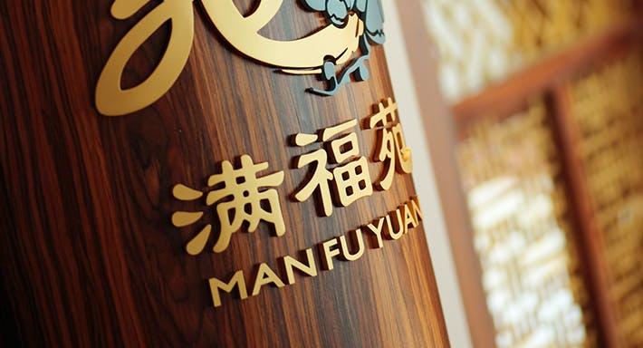 Man Fu Yuan Chinese Restaurant Singapore image 3