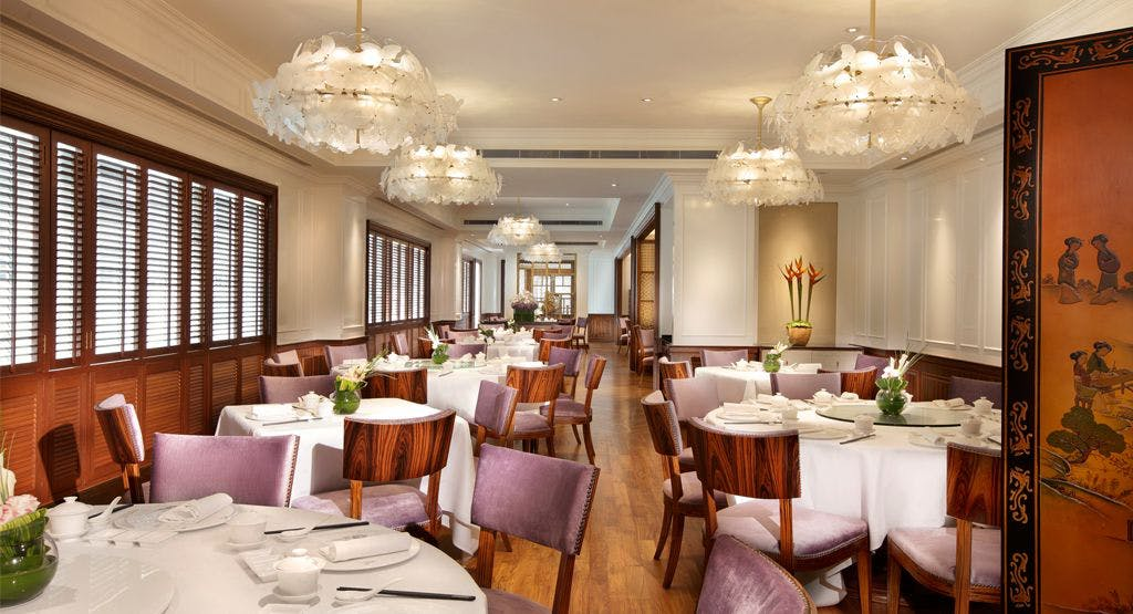 Man Fu Yuan Chinese Restaurant Singapore image 1