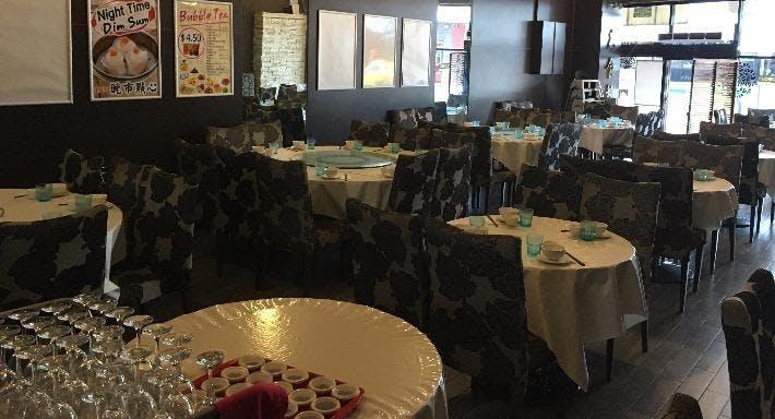 Yummy House Chinese Restaurant Perth image 2