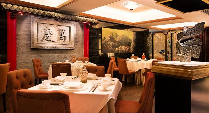 大公館 Greater China Club Hong Kong image 4