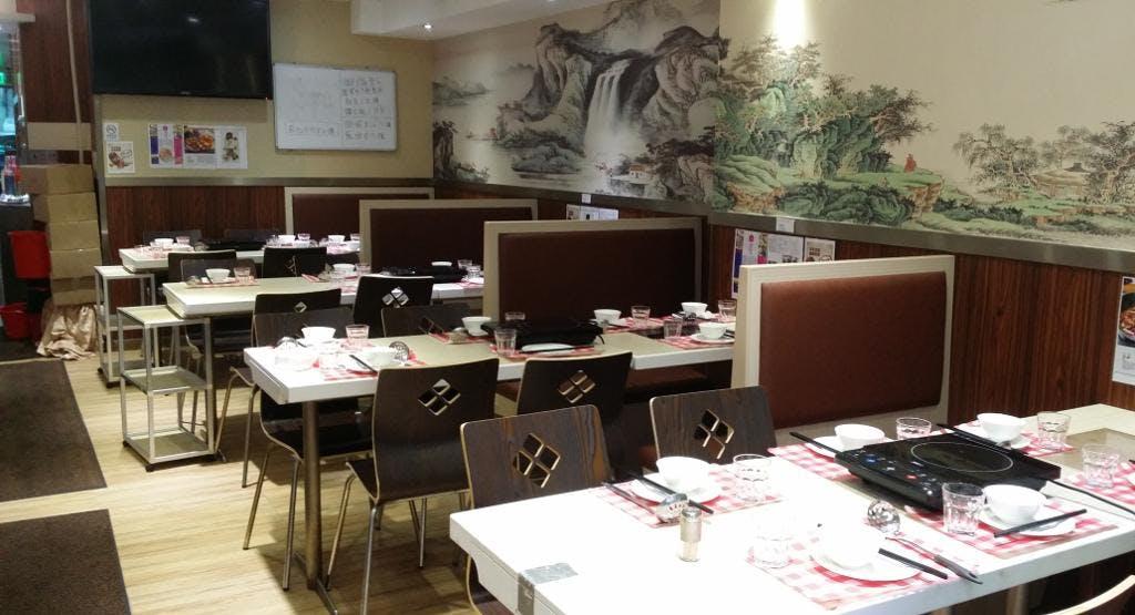 倫哥私房菜 - 太子 Lun Gor Private Club - Prince Edward Hong Kong image 1