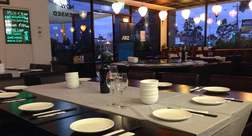 Lazat Malaysian Restaurant - Niddrie Melbourne image 1