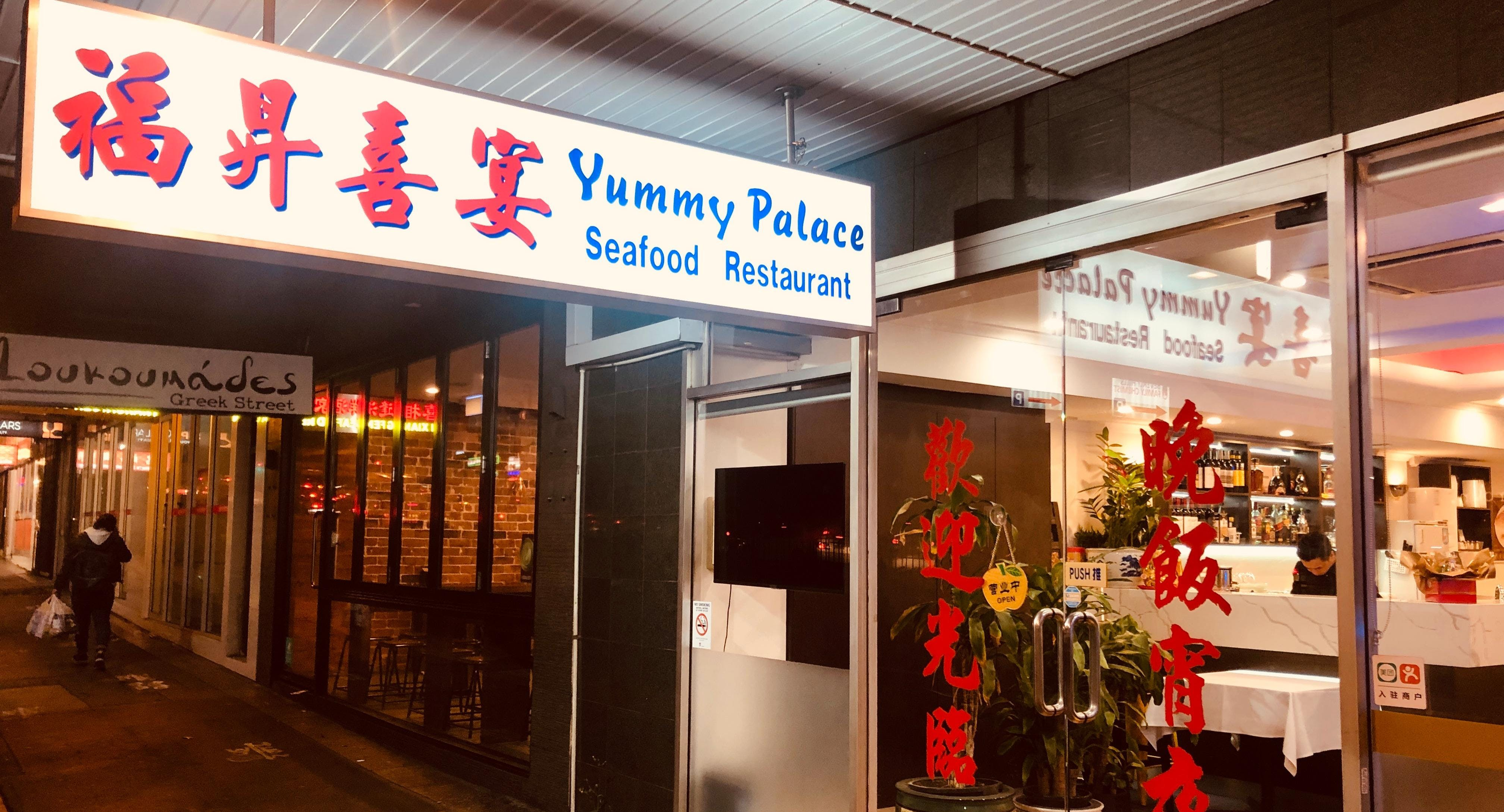 Yummy Palace Seafood Restaurant 福升喜宴