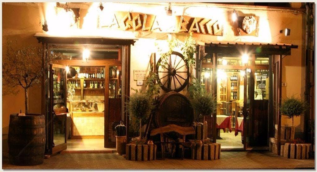 Gola di Bacco Lucca image 1