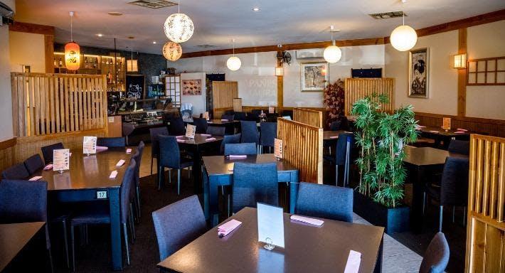 Yuki Japanese Restaurant Perth image 1