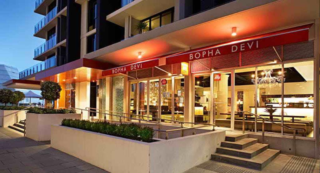 Bopha Devi Docklands Melbourne image 1