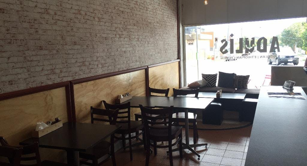 Adulis Restaurant and Cafe Melbourne image 1