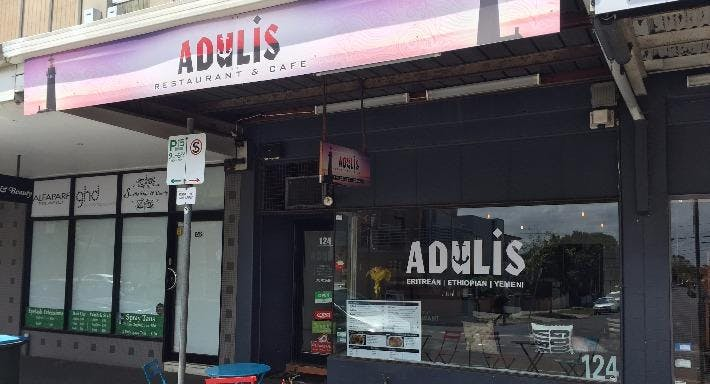 Adulis Restaurant and Cafe Melbourne image 2