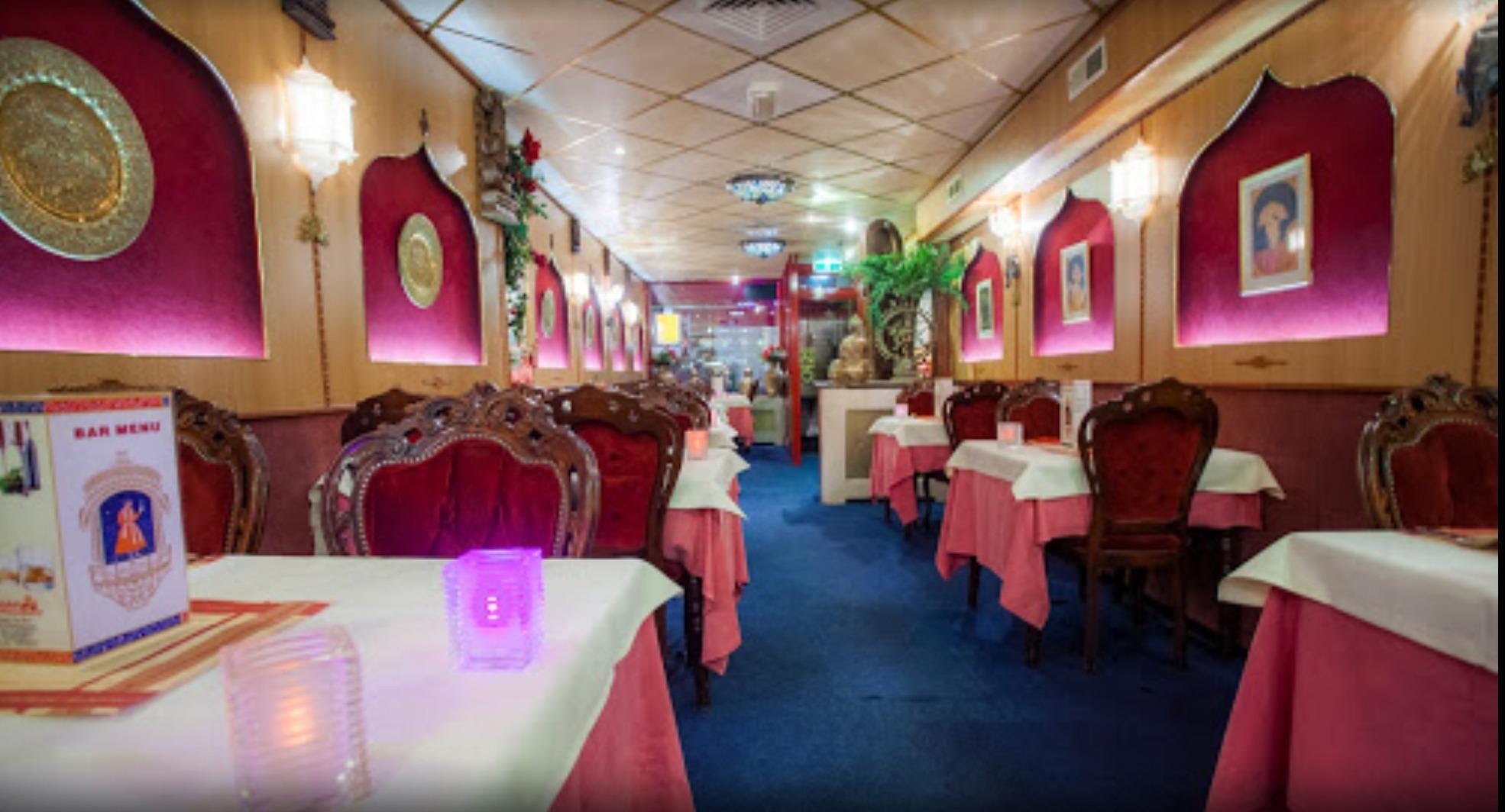 Indian Restaurant Akbar Amsterdam image 2