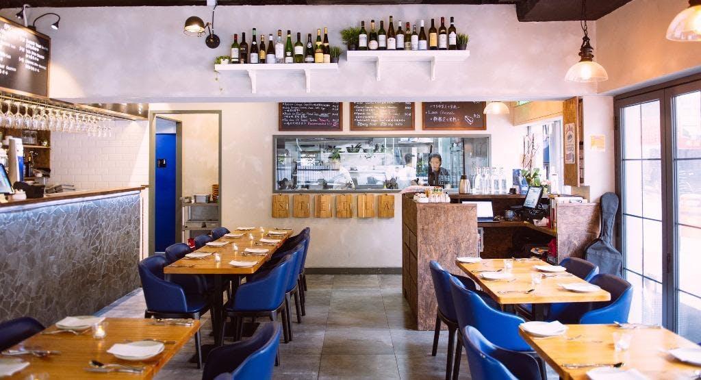 Stella's Bar & Restaurant Hong Kong image 1