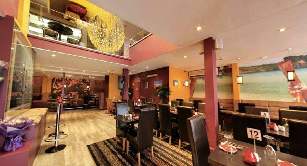 Javan Restaurant Birmingham image 1