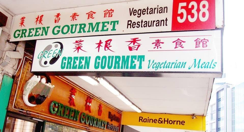 Green Gourmet - St Leonards Sydney image 2