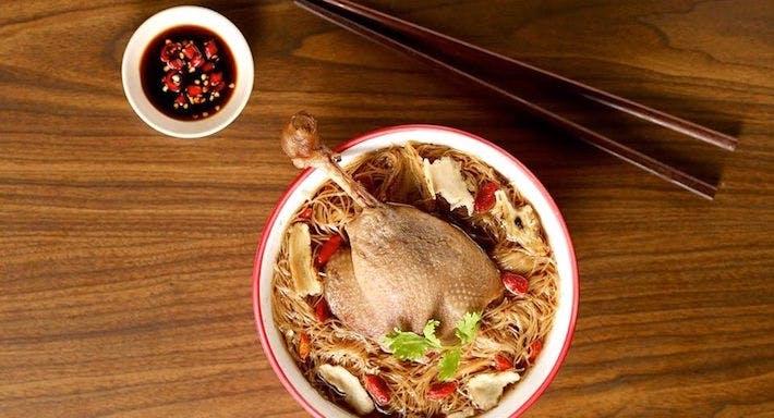 Eat at Taipei - Tampines Mall Singapore image 4