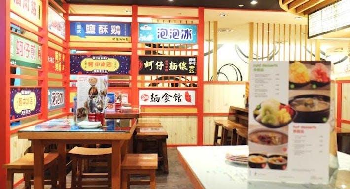 Eat at Taipei - Tampines Mall