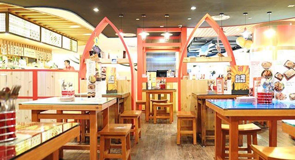Eat at Taipei - Tampines Mall Singapore image 1