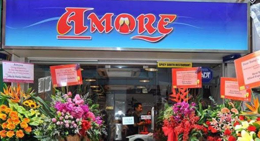 AMORE Hong Kong image 1