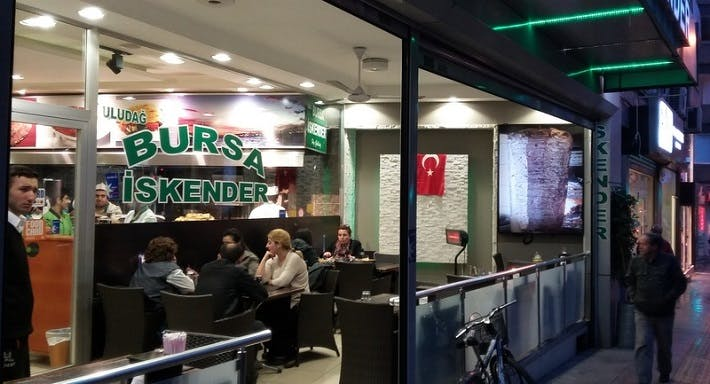 Uludağ Bursa İskender Istanbul image 3